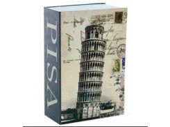 """Книга - сейф """"Италия """" средняя, 24 см.Pisa Italy ET (RE87)"""