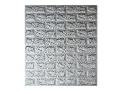 3D Панель для стен:цвет однотонный (под кирпич) лофт (самоклеящиеся) 7мм Серебро