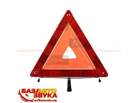 Аварийные знаки Elegant EL 100 563 Киев