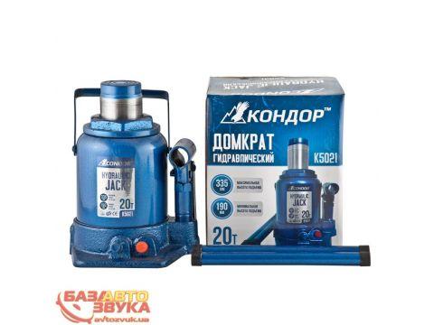 Гидравлический домкрат CONDOR K5021 20т Киев
