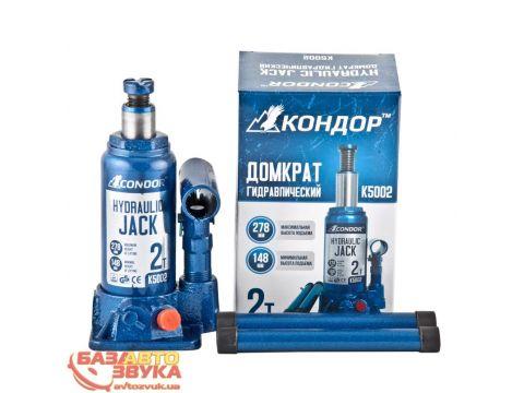 Гидравлический домкрат CONDOR K5002 Киев