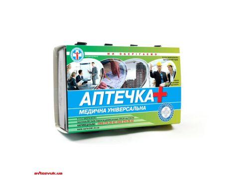 Аптечка Фарммед универсальная Киев