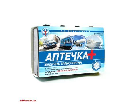Аптечка Фарммед транспортная (упрощенная) Киев