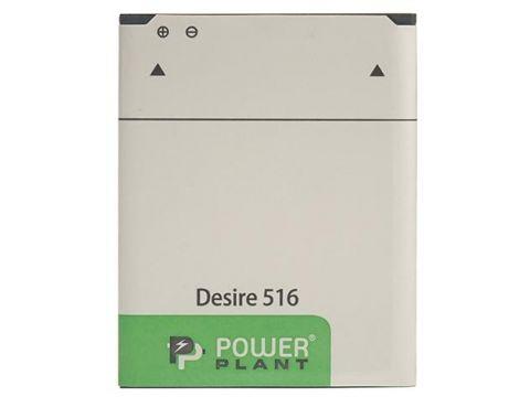 Акумулятор PowerPlant for HTC Desire 516 - B0PB5100  (SM140053) Ровно