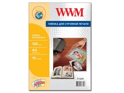 Плівка А4 WWM F150IN 10 аркушів (3920621990) Ровно