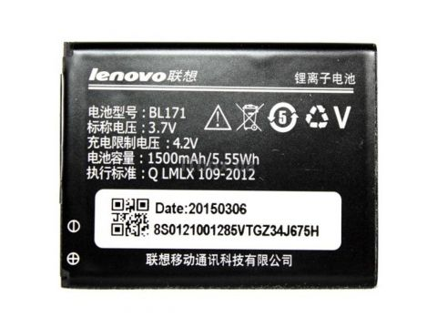 Акумулятор PowerPlant Lenovo BL171
