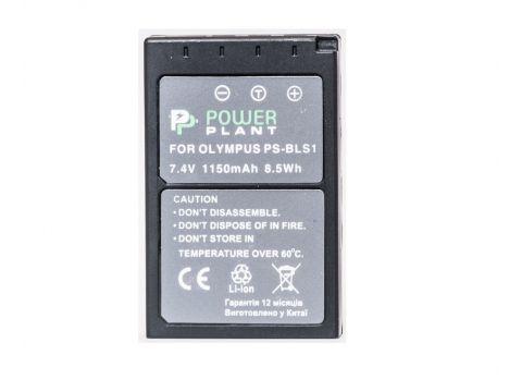 Aкумулятор PowerPlant Olympus PS-BLS1 Ровно
