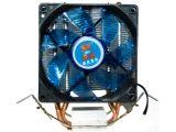 Цены на кулер cooling baby r90 blue le...
