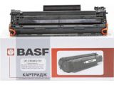 Цены на Картридж BASF for Canon 737, H...