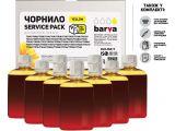 Цены на Чорнило Barva for Epson Універ...