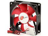 Цены на Вентилятор для корпуса ProLogi...