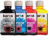 Цены на Комплект чорнил Barva Canon PG...