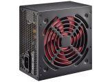 Цены на Блок живлення Xilence XP500R7 ...
