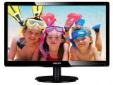 монітор philips 200v4lab2 blac...