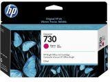 Цены на Оригінальний картридж HP №730 ...