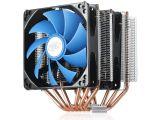 Цены на Кулер для процесора Deepcool N...