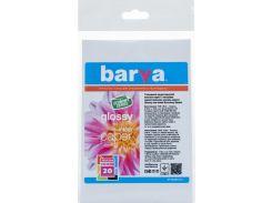 Фотопапір 10x15 BARVA Economy 20 аркушів (IP-BAR-CE200-215)