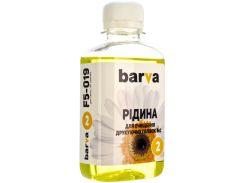 Рідина для очистки головок і картриджів BARVA №2 для Canon/HP/Lexmark