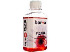 Рідина для очистки головок і картриджів BARVA №1 для Epson