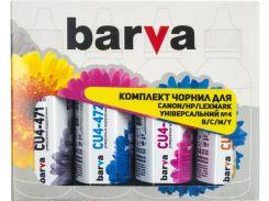 Комплект чорнил BARVA Canon/HP/Lexmark Універсальні №4 кольоровий