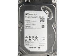 Жорсткий диск Seagate Enterprise Capacity V5.1 2TB ST2000NM0008