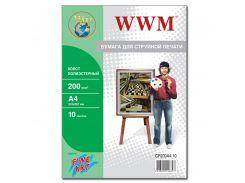 Полотно А4 WWM Fine Art 10 аркушів (CP200A4.10)