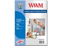 Фотопапір A4 WWM Magnetic матовий 20 аркушів (M.MAG.20)