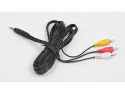 Розгалужувач Cablexpert Jack 3.5mm male / 3xRCA male  (CCA-4P2R-2M)