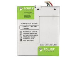 Акумулятор PowerPlant for HTC Desire 628 B2PST100  (SM140152)