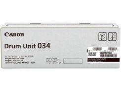 Drum Unit Canon (C-EXV034) C1225iF/C1225 Black