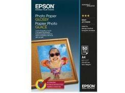 Папір Epson C13S042539