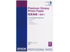 Папір Epson C13S042091