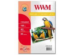 Папір WWM G150.A3.20