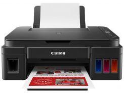 Багатофункціональний пристрій Canon PIXMA G3411 with Wi-Fi  (2315C025)