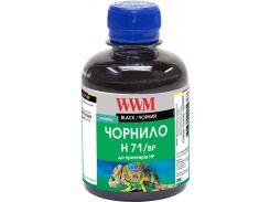 Чорнило WWM for HP №711 200g Black