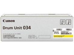 Drum Unit Canon (C-EXV034) C1225iF/C1225 Yellow
