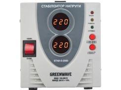 Стабілізатор GREENWAVE STAB-S-2000 Gray  (R0015297)