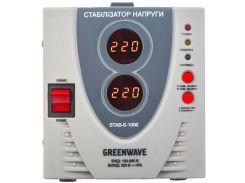 Стабілізатор GREENWAVE STAB-S-1000 Gray  (R0015296)