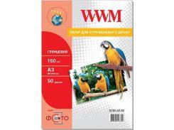 Фотопапір A3 WWM 50 аркушів (G150.A3.50)