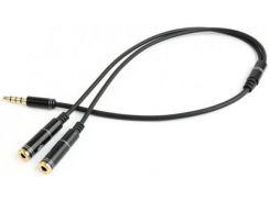 Розгалужувач Cablexpert CCA-417M Jack 3.5mm Male/ 2x3.5mm Female 0.2m Black