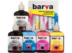 Комплект чорнил Barva for Epson 26/26XL B/PB/C/M/Y (5х90г)