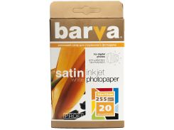 Фотопапір 10x15 BARVA Profi Сатин 20 арк (IP-BAR-P-V255-222)