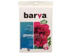 Фотопапір A4 BARVA Economy 60 арк (IP-BAR-CE230-229)