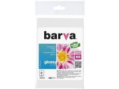 Фотопапір 10x15 BARVA Economy 60 арк (IP-BAR-CE200-230)