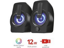 Колонки Trust Gemi RGB Speaker Set Black  (22948)