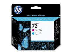 Друкуюча голівка HP No.72 DJ T610 Blue, малинова