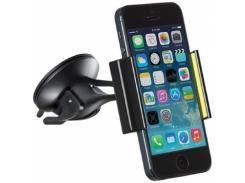 Кріплення для мобільного телефону Kit Premium Mini Universal Black