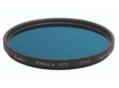 Світлофільтр Kenko PRO1D R-72 77мм