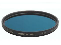 Світлофільтр Kenko PRO1D R-72 67мм