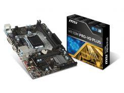 Материнська плата MSI H110M PRO-VD Plus